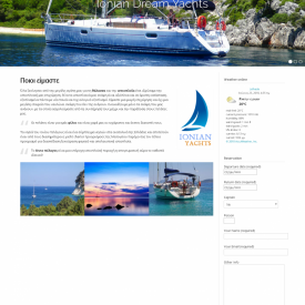 Ionian Dream Yachts live your dream in Greece with a yacht rental